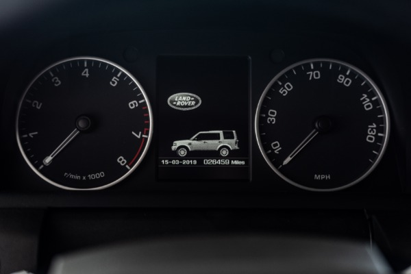 Used 2016 Land Rover LR4 HSE | Vienna, VA